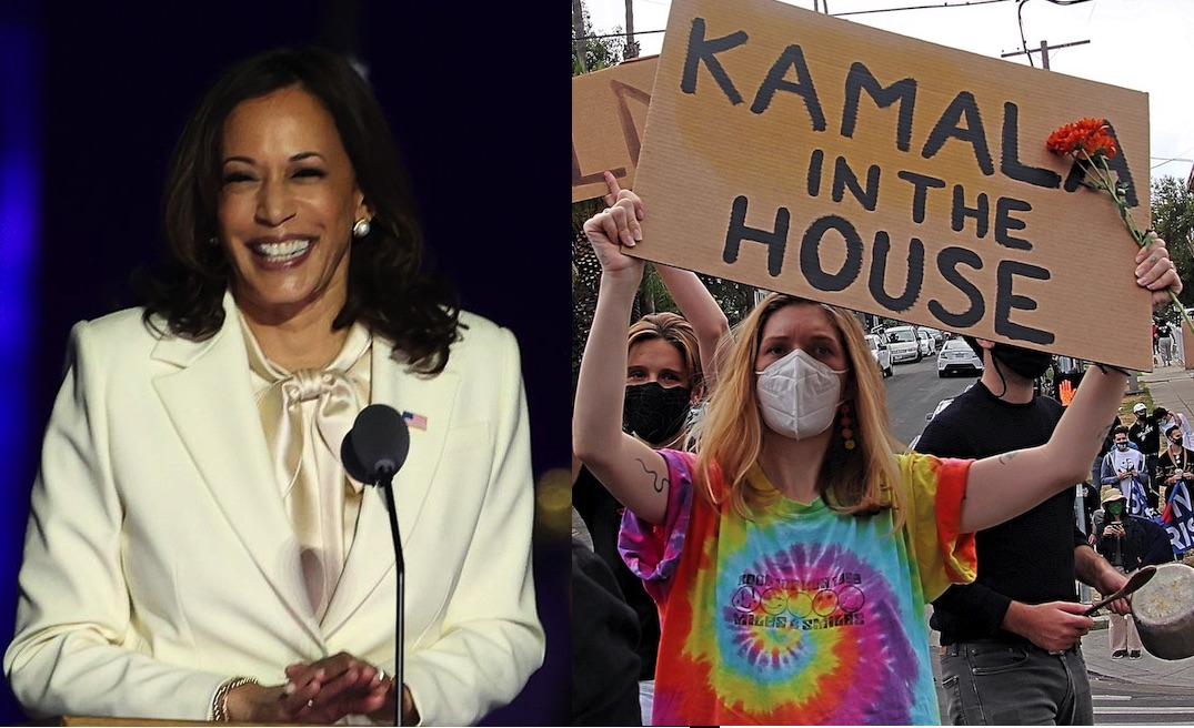What Does Vice-President Kamala Harris Listen To
